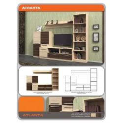 Мебели с-я Атланта
