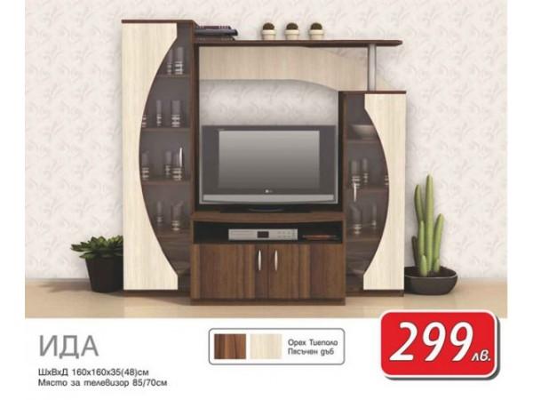 Мебели С-я Ида