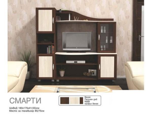 Мебели с-я СМАРТИ
